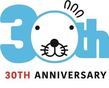 bono_30th_logo