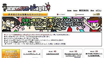 20110415_01