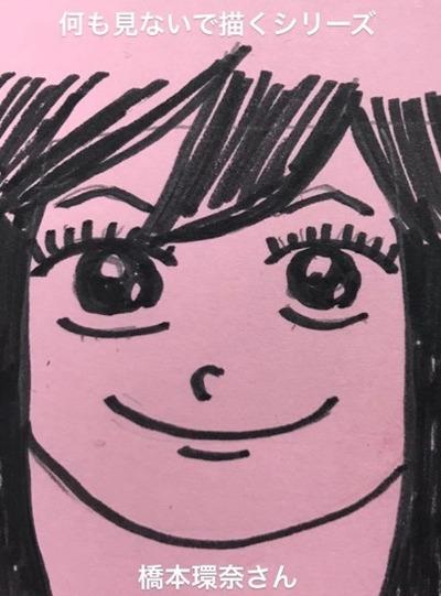 宣材写真等何も見ずに描いた橋本環奈さん