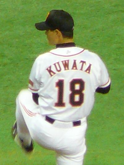 Masumi_Kuwata_in_April_2006
