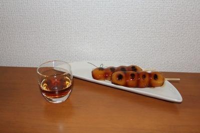 日本酒(みたらし)