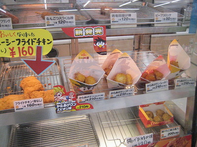 800px-Fast_foods_of_Lawson_convenience_store
