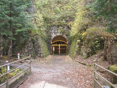 第三条隧道