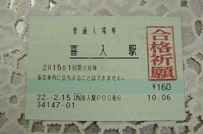 20100224_01