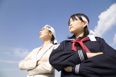 すべての講義 学費 工面 : 日本は何番?!気になる世界の ...