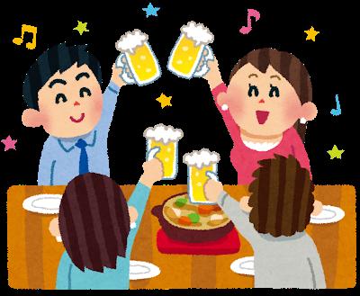 飲み会ビール