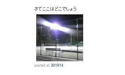 20100430_11