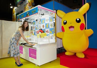 pokemon1401