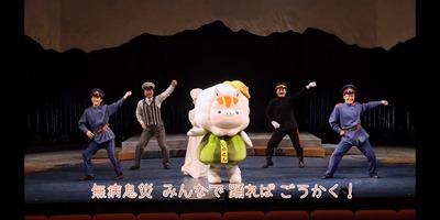 動画キャプチャ(坊っちゃん劇場1)