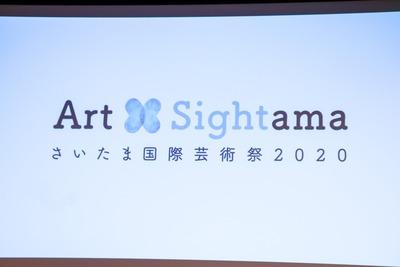 さいたま市国際芸術�