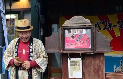 800px-Kamishibai_Performer_In_Japan
