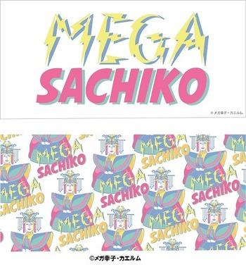 MEGA SACHIKO フラットポーチ 上(表面) 下裏面)