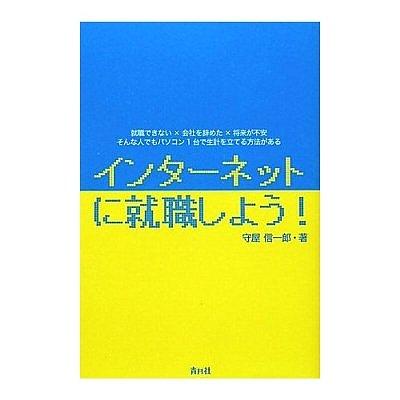 20110304_01