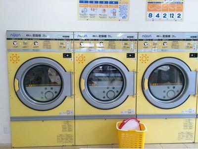 launderette-1454032_1920
