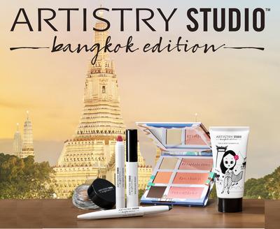 アーティストリー スタジオ バンコク エディション 製品集合イメージ