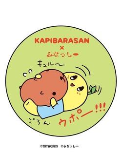 カピバラ×ふなっしー 缶バッジ-1