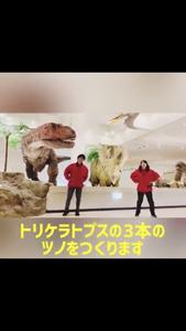 恐竜体操動画キャプチャ2