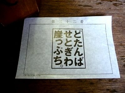 20101009_03