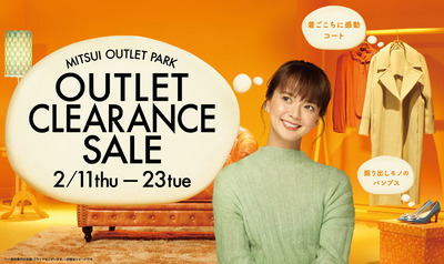 11OUTLET