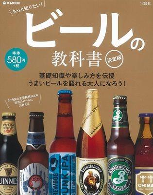 お酒CM0