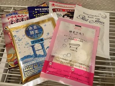 浅井マリカ6