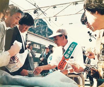 tanjouhiwa-06