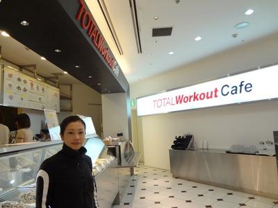 トータルワークアウトカフェ+池澤