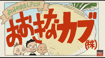 01庵野秀明