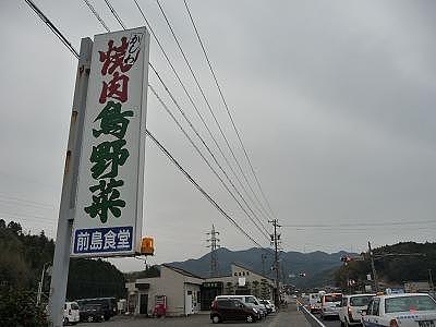 20100601_02