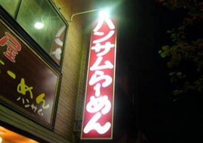 20091008_01