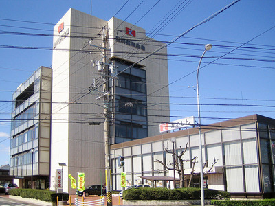 800px-Toyokawa_Shinkin_Bank_(headquarters)