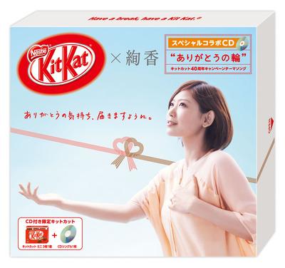 kk_ayaka_cd_3d