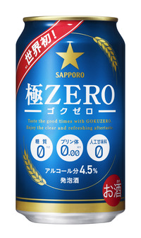 gokuzero350ml