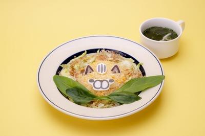 猫の鮭チャーハン(中華スープ付き)