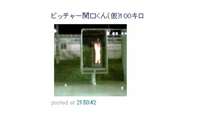 20100430_17