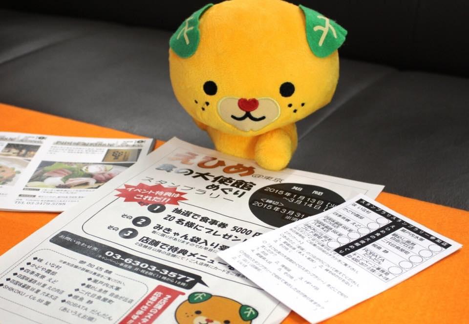 愛媛県今治のおすすめグルメ12選!名物ご当地料理 …