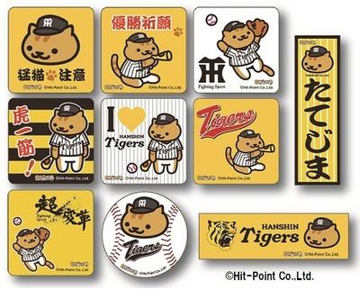 ステッカー全10種各¥300+税