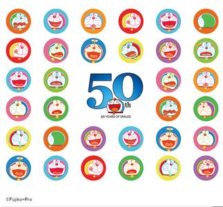 ドラえもん50周年記念UT1