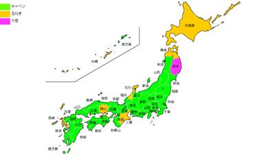 yasai.map