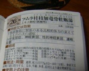 20100908_02