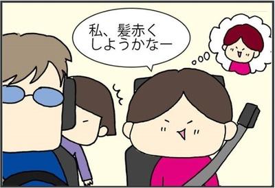 #11納税