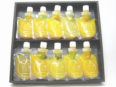 南四国ファーム果汁たっぷりゼリー
