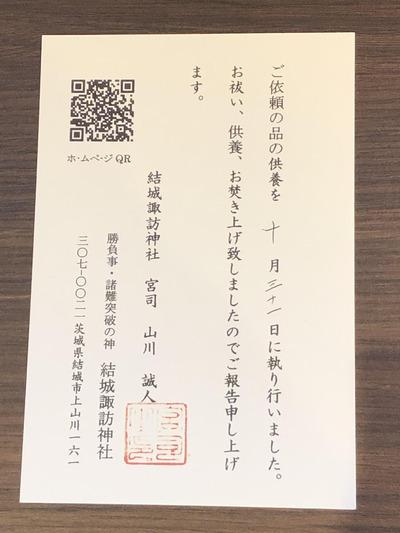 照片3 /每个人的证书证书照片