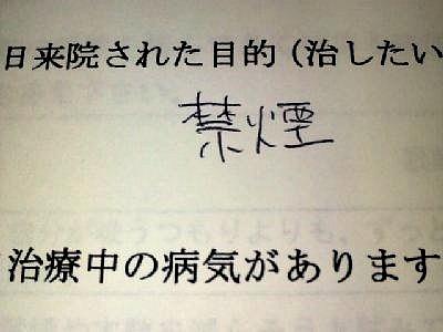 20100922_01