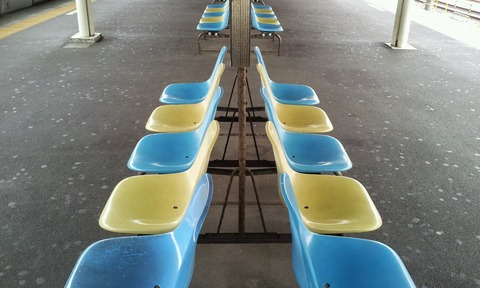 bench_hiratuka