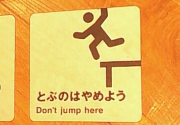 no_stage_dive