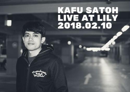 kafu satoh live