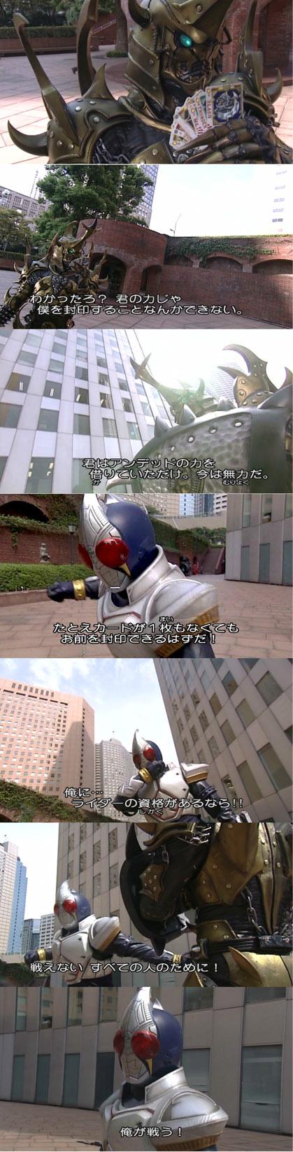 42a2d330 仮面ライダー剣の最終回見終わったんやが