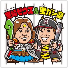 nippo09021