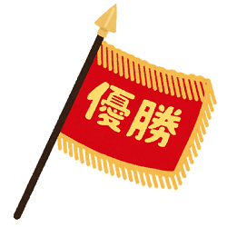 yusyou_flag